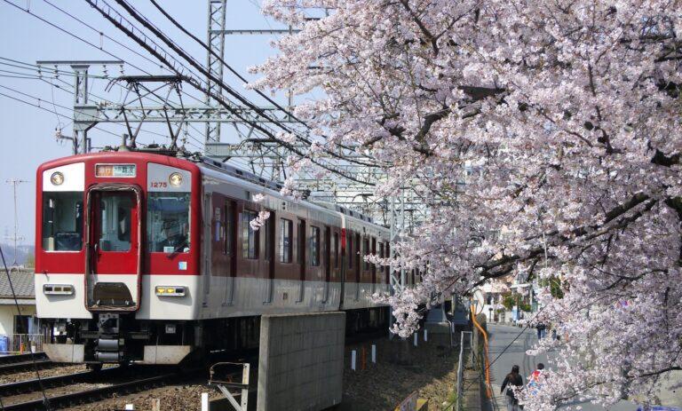 Higashiōsaka